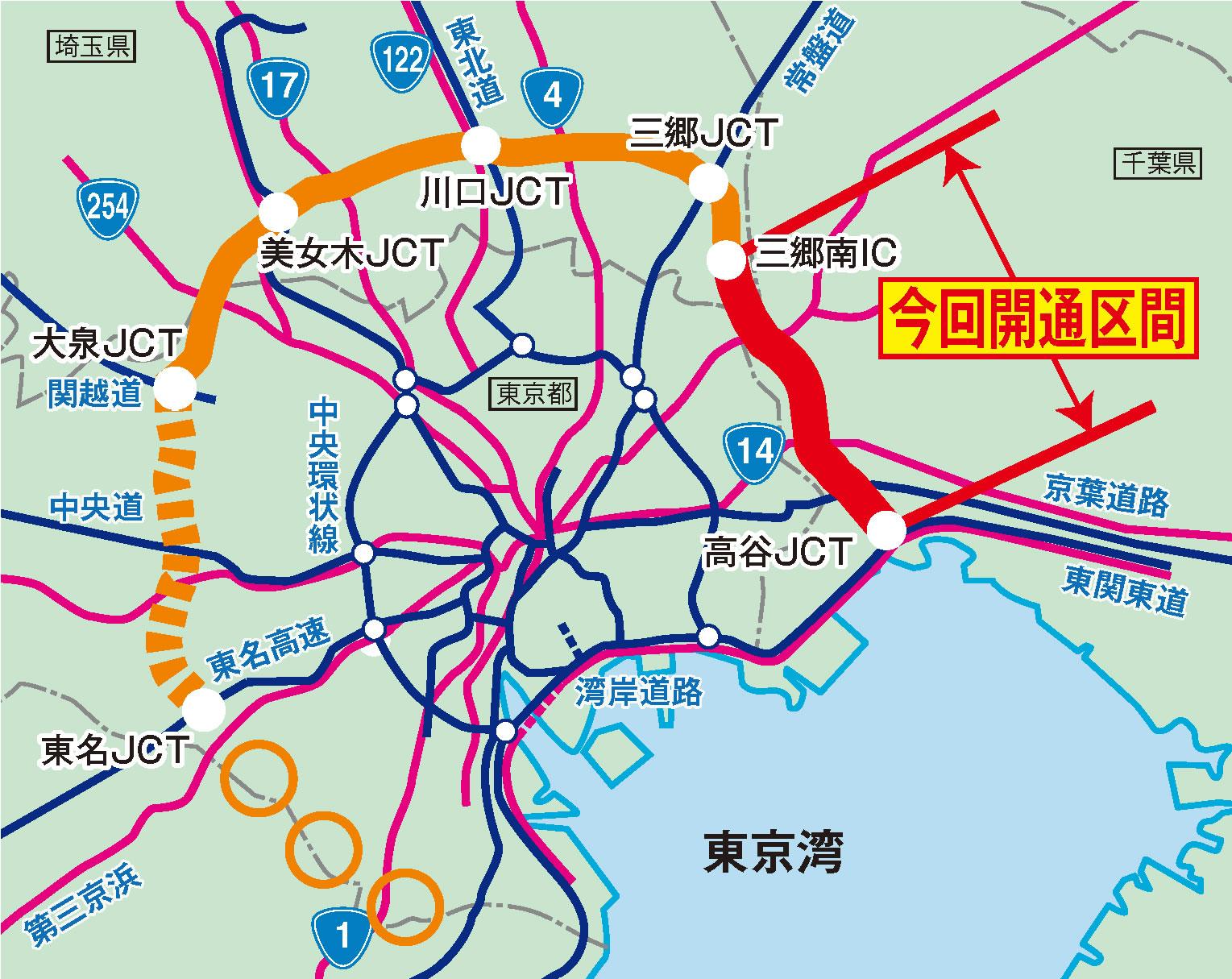 トピック/ エポック】外環道 6月...